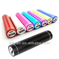 2200mah power tube chargers for mobile phone