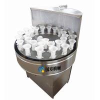 32-Head Bottle Washing Machine thumbnail image