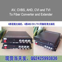 4ch AV&AHD&CVI&TVI to fiber optic converter support 720P 960P 1080P thumbnail image