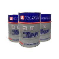 HBR-B01 B02 B03 B04 HANBELL HBR-A01 Lubricating Oil R134a R407 Refrigeration Oil thumbnail image