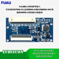 Offer The 7, 8, 9 Inches Transfer Board with USB Interface an Lvds Driver Board Support Gtic touch
