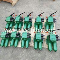 Fan lubrication system Filter SPL-25C thumbnail image
