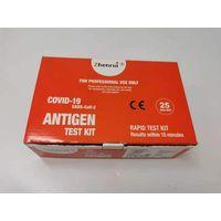 Covid-19 Antigen Rapid Test Cassette Antigen Detection Kit for SARS-CoV-2  thumbnail image