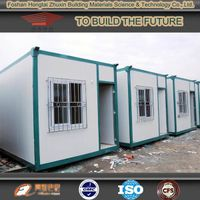 Portable modified prefabricated shipping container home thumbnail image