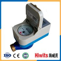 Smart Intelligent IC Card Prepaid Digital Brass Water Meter