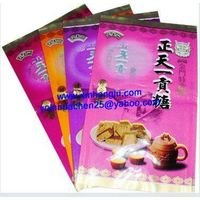coffee bag ,standing bag aluminum bag garbage bag