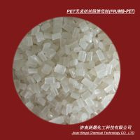 PET Halogen-Free Flame Retardant Masterbatch