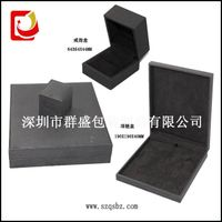 jewelry gift box  shenzhen jewelry box supplier