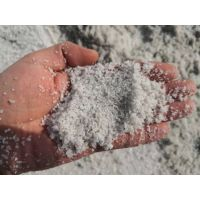PV glass sand washing plant thumbnail image