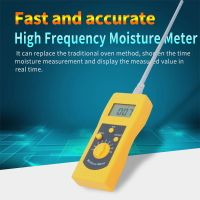 High Frequency Powder Moisture Meter DM300 thumbnail image