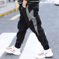 Latest design Autumn Solid Color Full Print child pants online