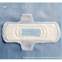 ultra thin sanitary pads thumbnail image