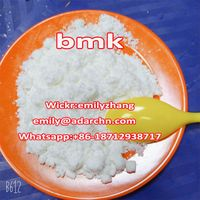 Bmk oil bmk powder cas 5413-05-8 bmk glycidate thumbnail image