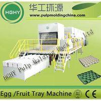 egg tray machine paper pulp molding egg tray machinery thumbnail image