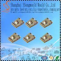 fastener hardware speed nuts thumbnail image