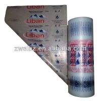 plastic packing film