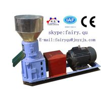 wood pellet making mill