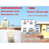 anionic polyacrylamide emulsion thumbnail image
