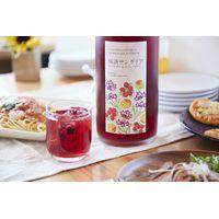 Plum Wine Sangria Rosehip & Raspberry