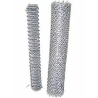 Aluminum Chain link Mesh