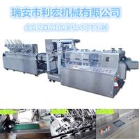 Fully automatic packaging machine for protective mask