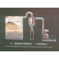 Chinese Herbal Medicine Ultrafine Pulverizer Cassava mill Taro Carbon black mill Commercial grinder thumbnail image