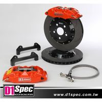 Brake Kit System-Mini 6 pistons caliper and rotor