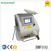 7 in 1 Portable Nd Yag Laser Tattoo Removal Machine thumbnail image