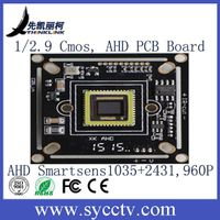 Thinklink AHD S1035 CCD Board Camera