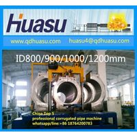 PE PP PVC plastic pipe production lines machinery
