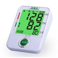 B.P.Monitor U80JH 3 colour backlight digital blood pressure monitor