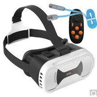 Smart glasses vr box immersive virtual reality helmet headset adjustable mirror glasses vr thumbnail image