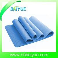 Non-Slip Double Layer TPE Yoga Mat thumbnail image
