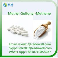 Wholesale Methyl-Sulfonyl-Methane, Lowest price Methyl-Sulfonyl-Methane powder thumbnail image