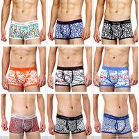 2018 New Man's Cotton Fashion Sexy Comfortable Safe Underwear-Boxers thumbnail image