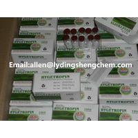 Supply HGH (Human Growth Hormone), Hygetropin 200IU (8IU/Vial 25Vials/kit) ,Hygetropin manufacturers