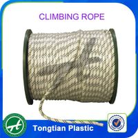 low elastic polyester rope 16 strands braid nylon rope