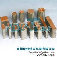 titanium-copper  composite bars thumbnail image
