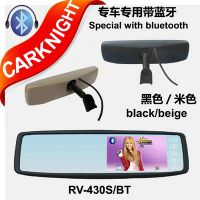 rearview mirror RV-430S/BT