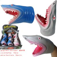 TPR Shark Hand Puppet Toy