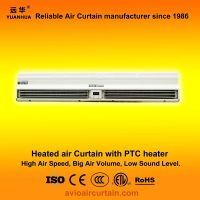 Heated air curtain (air door) FM-1.25-15BD thumbnail image