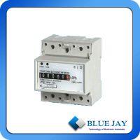 5+1 Digits Single Phase Two Wire Mini Power Meter Active Din Rail Energy Meter XTM75S