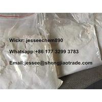 4-Fluorococaine 4 fluro powder cas 134507-62-3 Safe Shipping(Wickr: jesseechem890) thumbnail image