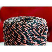 High Quality Twine Tree Rope