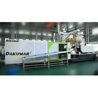 Dakumar two platen injection molding machine