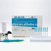 4 sensor milk antibiotics test kit