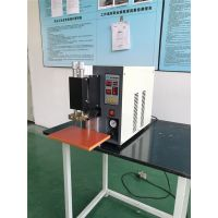 Professional pulse spot welding machine is affordable thumbnail image