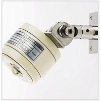 UV/IR-Type (C-Type) | Flame Detector(CS-UIEX-11)