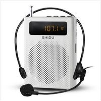 New Arrival S268 Waistband Portable Voice Amplifier with FM Radio and LED display thumbnail image
