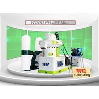 wood pellet mill/wood pellet production line